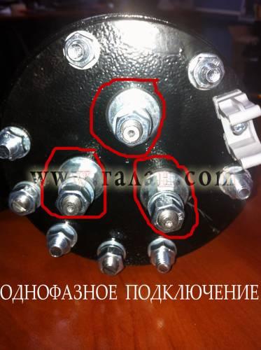 Подключения электродного котла Галан Гейзер 9 220В.