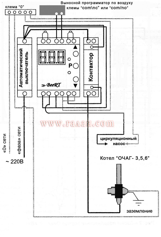 Схема подключения электродного котла очаг 2